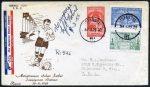 30 Ağustos 1955 - Milletlerarası Askerî Futbol Şampiyonası