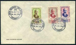 26 Aralık 1956 - Şair Mehmet Akif Ersoy'un Ölümünün 20'nci Yılı