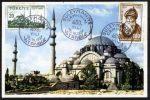 18 Ekim 1957 – Süleymaniye Camiinin Açılışının 400'üncü Yıldönümü