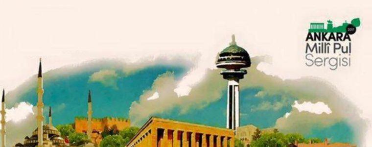 2017 – Ankara Millî Pul Sergisi